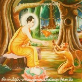 http://mytreetv.files.wordpress.com/2011/04/buddha_with_monkey.jpg?w=162&h=163